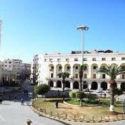 بلدية كلوب هاوس - ليبيا  Clubhouse