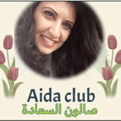 Aida Club  Clubhouse