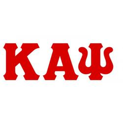Brothers of Kappa Alpha Psi Clubhouse
