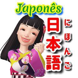 Japonês(にほんご) × Português Clubhouse