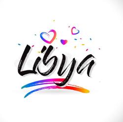 LibyanVibes-بالجو الليبي Clubhouse