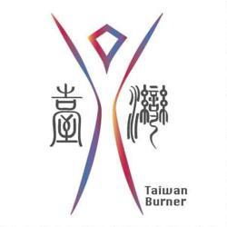 Taiwan Burner 台灣火人 Clubhouse