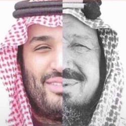 Saudi Arabia Club  Clubhouse