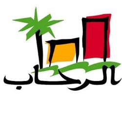 El-Rehab City Clubhouse