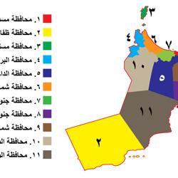 السياحة في سلطنة عمان  Clubhouse