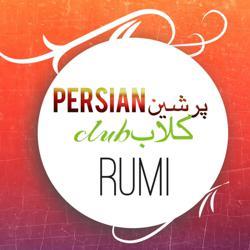 PERSIAN CLUB RUMI Clubhouse