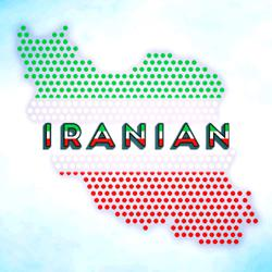 IRANIAN Clubhouse