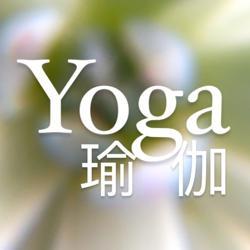 Yoga 瑜伽 Clubhouse