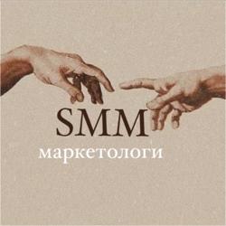 SMM club  Clubhouse