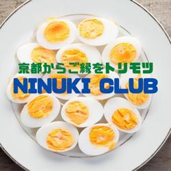 にぬきクラブ Clubhouse