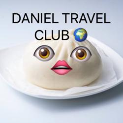 DANIEL TRAVEL CLUB  Clubhouse