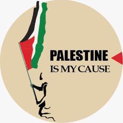 #فلسطين_قضيتي Clubhouse