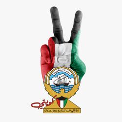 النادي الكويتي للتحلطم Clubhouse