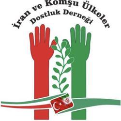 انجمن ایرانیان در ترکیه Clubhouse