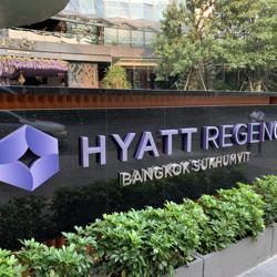 World of Hyatt Globalist  Clubhouse