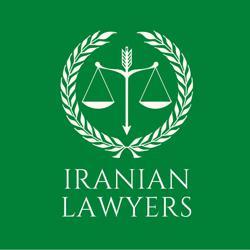 Iranian Lawyers Clubhouse