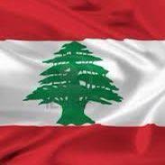 قهوة اللبنانيين  Clubhouse