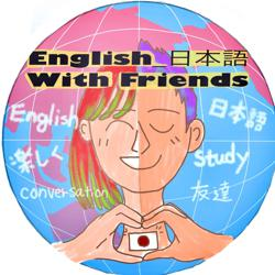English_日本語 with friends Clubhouse
