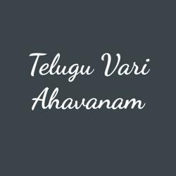 Telugu vari ahavanam Clubhouse