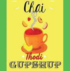Chai Gupshup Clubhouse