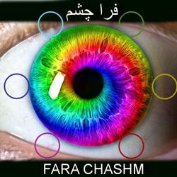 FARA CHASHM- فرا چشم Clubhouse
