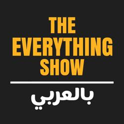 The Everything Show Clubhouse