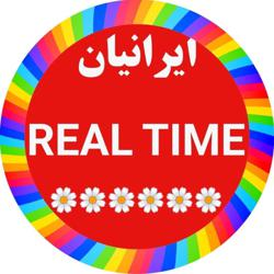 real time ایرانیان Clubhouse