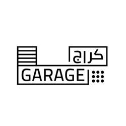 Garage كراج Clubhouse