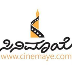 Cinemaye | ಸಿನಿಮಾಯೆ Clubhouse