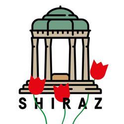 شیراز، شهرِ راز Shiraz Clubhouse