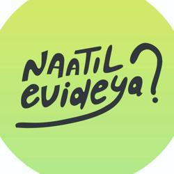 Naatil Evideya Clubhouse
