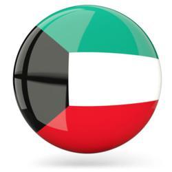 KUWAIT CLUB نادي الكويت Clubhouse