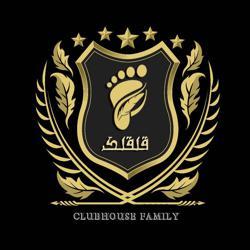 قلقلک Clubhouse