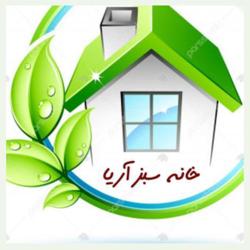 خانه سبز آریا Clubhouse