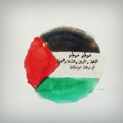 Art of Palestine Clubhouse