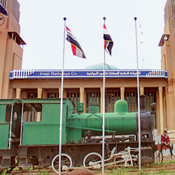 The Iraqi Station Clubhouse