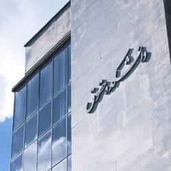 دانشکده حقوق شهید بهشتی Clubhouse