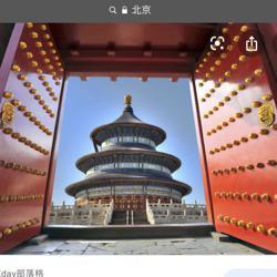 大北京 welcome to Beijing  Clubhouse
