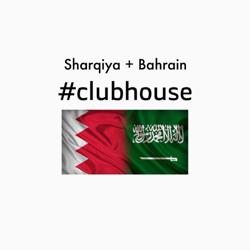 Sharqiya + Bahrain  Clubhouse