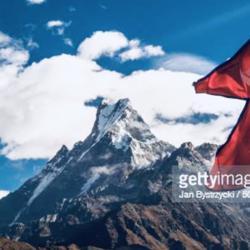 Hamro Nepal Hami Nepali Clubhouse