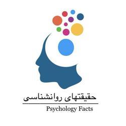 حقیقتهای روانشناسی Clubhouse