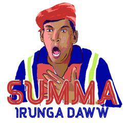 Summa irunga daww Clubhouse