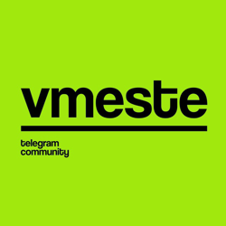 VMESTE Clubhouse