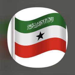 DHALINTA SOMALILAND CLUB Clubhouse