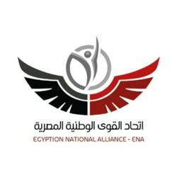 اتحاد القوى الوطنية (مصر) Clubhouse