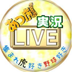 NPB Fan's 阪神タイガース Clubhouse
