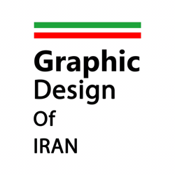Graphic Design of IRAN Clubhouse