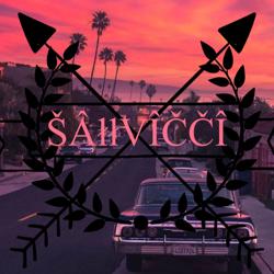 SAllVICCI Clubhouse