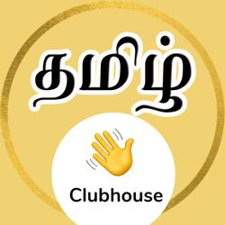 தமிழ் Tamil Official Club Clubhouse