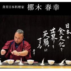 食育日本料理家なぎチャンネル Clubhouse